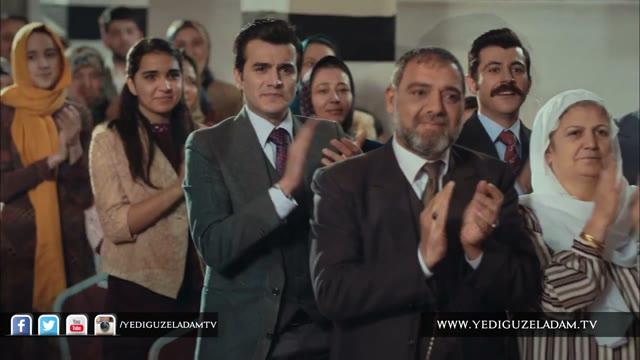 Cahit Zarifoğlu Evlendi!