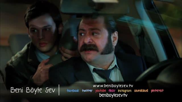 Usta Şoför Reyhan